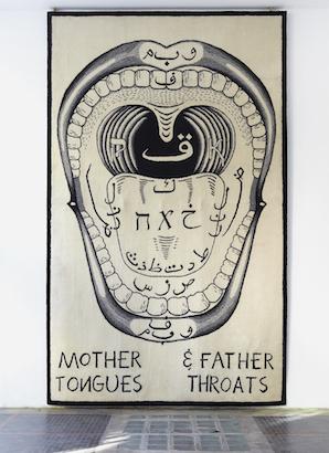 mothertonguesandfatherthroats_toomuchtlumacz_rastergallery_2012_warsaw
